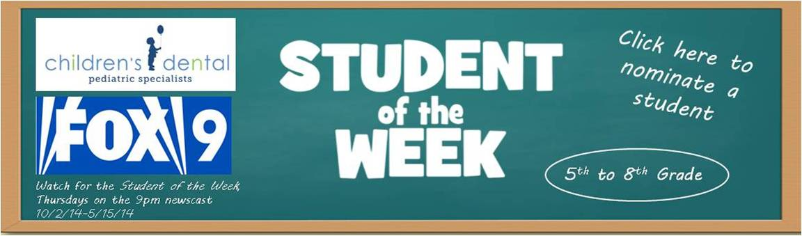 student of week entry banner